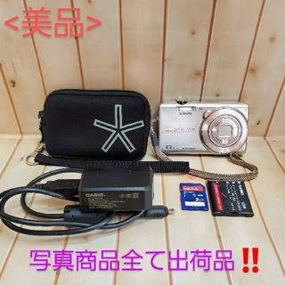 カシオ(CASIO)の限定値引き<美品・動作品>デジタルカメラ、カシオ、CASIO、EX-ZS25SR(コンパクトデジタルカメラ)