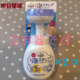 Biore - 【空容器】ビオレu 泡スタンプハンドソープ お花型