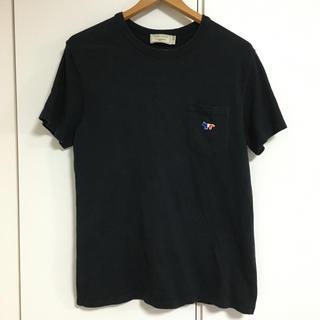 メゾンキツネ(MAISON KITSUNE')の【期間限定価格】メゾンキツネのTシャツ(Tシャツ/カットソー(半袖/袖なし))