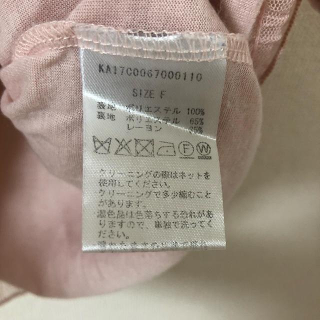 Kastane(カスタネ)のカスタネ トップス レディースのトップス(カットソー(半袖/袖なし))の商品写真