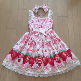 Angelic Pretty - Melty Berry Princess