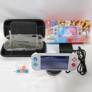 任天堂 - Nintendo Switch Lite ザシアン・ザマゼンタ 付属品付