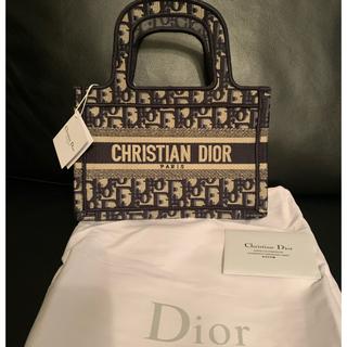 Christian Dior - ハンドバッグ ダークブルー