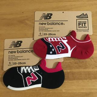 New Balance - 靴下 23〜25  ニューバランス 2種