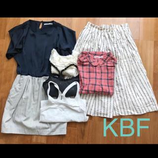 ケービーエフ(KBF)の★KBF 夏物 服 まとめ売り★(セット/コーデ)