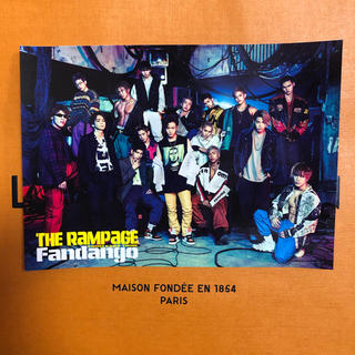 THE RAMPAGE - THE RAMPAGE ステッカー