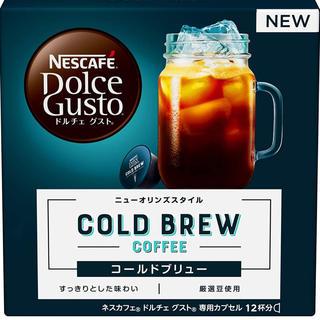 Nestle - ネスカフェ ドルチェ グスト 専用カプセル コールドブリュー