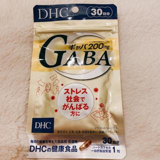 ディーエイチシー(DHC)のDHC GABA 30日分(その他)