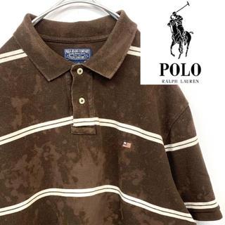 POLO RALPH LAUREN - 古着 90s【ポロラルフローレン】ポロシャツ ブラウン ボーダー くすみカラー