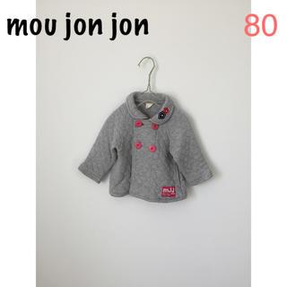 ムージョンジョン(mou jon jon)のムージョンジョン キルティングコート(ジャケット/コート)