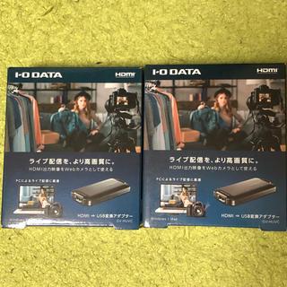 アイオーデータ(IODATA)のI・Oデータ HDMI⇒USB変換アダプター GV-HUVC アイオーデータ(PC周辺機器)