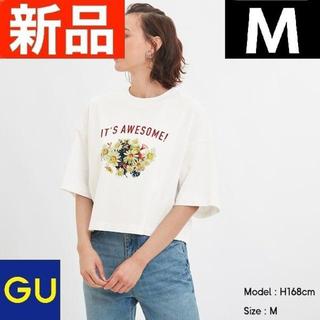 ジーユー(GU)のクロップドグラフィックT(5分袖)(フラワー1)Q+X GU ジーユー Mサイズ(Tシャツ(半袖/袖なし))