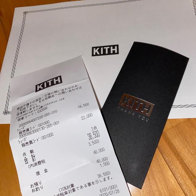 "NIKE(ナイキ)のKith x Nike Air Force 1 Low ""Tokyo"" メンズの靴/シューズ(スニーカー)の商品写真"