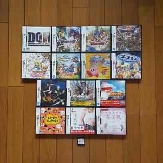 ニンテンドーDS - DSソフト!