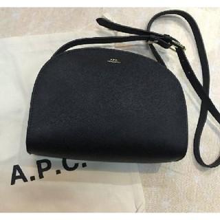 アーペーセー(A.P.C)のアーペーセー A.P.C. ハーフムーンショルダーバッグ 新品(ショルダーバッグ)