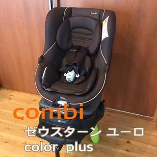 combi - (美品)コンビ ゼウスターン ユーロEG colorplus  ゴールドブラウン