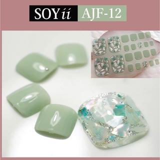 ✿︎ネイルシール✿︎フット AJF-12