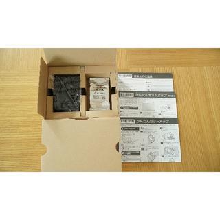 リコー(RICOH)の★新品★RICOH Handy Printer リコーハンディー プリンター(PC周辺機器)