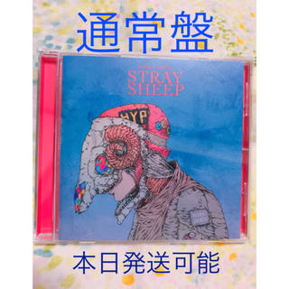 通常盤STRAY SHEEP 米津玄師(ポップス/ロック(邦楽))