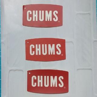 チャムス(CHUMS)のCHUMS タグ3枚(その他)