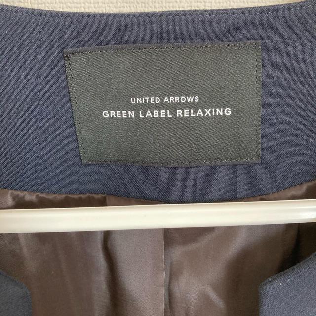 green label relaxing(グリーンレーベルリラクシング)の【GREEN LABEL RELAXING】【美品】レディース ジャケット レディースのジャケット/アウター(ノーカラージャケット)の商品写真