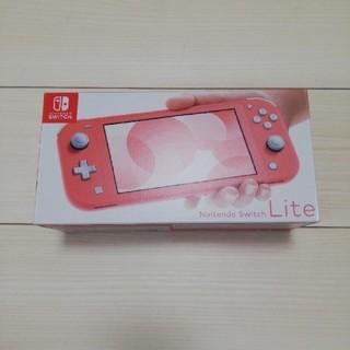 Nintendo Switch - 新品 スイッチライト  NINTENDO SWITCH LITE コーラル