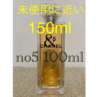 CHANEL - 【未使用に近い】CHANEL no5 オープルミエール パルファム 150ml