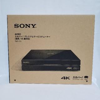 ソニー(SONY)のSONY FMP-X7A 4K対応 スカパー! プレミアムサービスチューナー(その他)