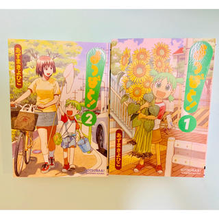 アスキーメディアワークス(アスキー・メディアワークス)のよつばと! 1巻 2巻 初版本(青年漫画)