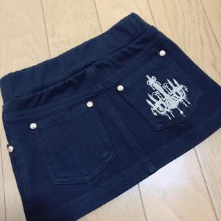 Rady - 42.ちびrady♡スカート
