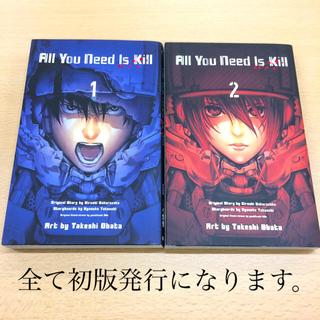 シュウエイシャ(集英社)のAll You need Is Kill★1巻★2巻★初版★第1刷発行★小林健(青年漫画)