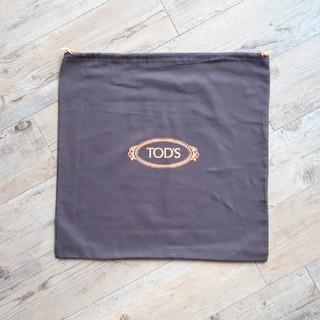 トッズ(TOD'S)のTOD'S 保存袋 大 新品未使用(ショップ袋)