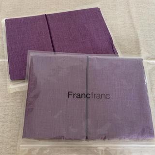 Francfranc - ピロカバー2枚 パープル