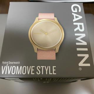 ガーミン(GARMIN)の[新品・未使用]Garmin VIVOMOVE STYLE style (腕時計)