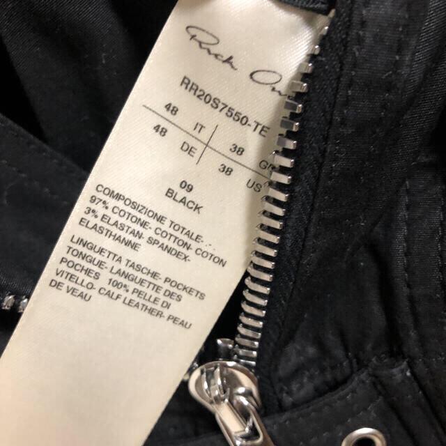 Rick Owens(リックオウエンス)の売り切り価格 rick owens jumpsuit メンズのパンツ(ワークパンツ/カーゴパンツ)の商品写真