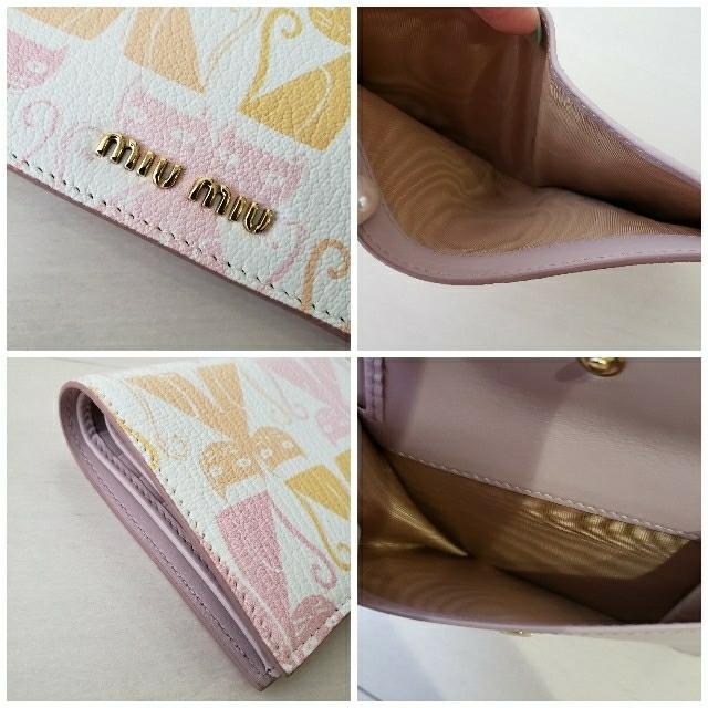 miumiu(ミュウミュウ)のこちらは専用です レディースのファッション小物(財布)の商品写真