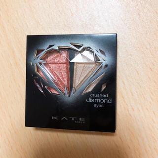 KATE - ケイト  アイシャドウ オレンジ系