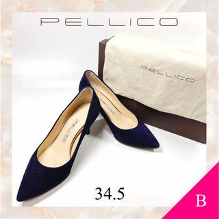 ペリーコ(PELLICO)のSA46 / pellico ペリーコ パンプス ネイビー スエード シューズ(ハイヒール/パンプス)