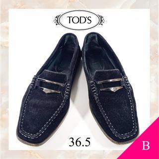 トッズ(TOD'S)のSA42 / トッズ TOD'S ローファー スエード 黒 靴 シューズ(ローファー/革靴)