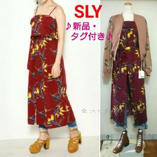 スライ(SLY)のSTRELIZIA CAMI DRESS♡SLY スライ 新品 タグ付き(ロングワンピース/マキシワンピース)