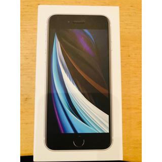 iPhone - iPhone SE2  ホワイト