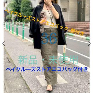 L'Appartement DEUXIEME CLASSE - 【新品・未使用 UPPER HIGHTS】Corduroy Long スカート