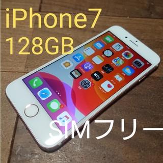 iPhone - SIMフリー液晶無傷iPhone7本体128GBローズゴールドau白ロム判定〇
