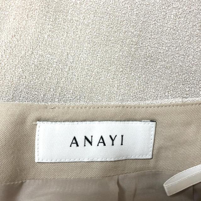 ANAYI(アナイ)の美品 ANAYI  セットアップ レディースのレディース その他(セット/コーデ)の商品写真