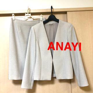アナイ(ANAYI)の美品 ANAYI  セットアップ(セット/コーデ)
