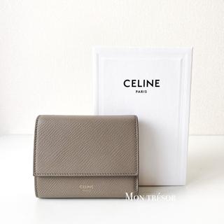 celine - *美品* CELINE スモール トリフォールドウォレット ペブル