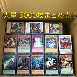 遊戯王 - 遊戯王 約5000枚 まとめ売りBOX③