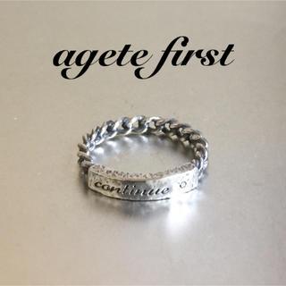 アガット(agete)のアガットsilverブラックダイヤ リング(リング(指輪))