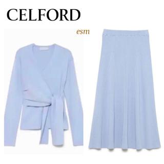 FRAY I.D - CELFORD☆セルフォード☆カシュクールニット、スカートセットアップ