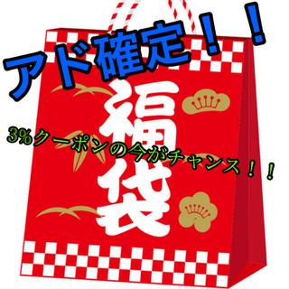 ユウギオウ(遊戯王)の【1袋限定】遊戯王 ⭐️高価福袋⭐️(シングルカード)